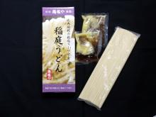 鶏塩や店長の日本一の比内地鶏ブログ-比内地鶏鶏塩うどん