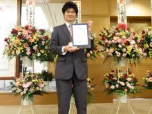 鶏塩や店長の日本一の比内地鶏ブログ-全国銘店賞 金賞受賞しました!