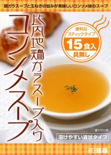 秋田の美味しい食べ方。比内地鶏ショップ名物店長の料理&釣りブログ-味商の比内地鶏コンソメスープ